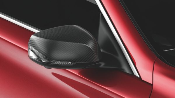 Carbon-fibre mirror covers