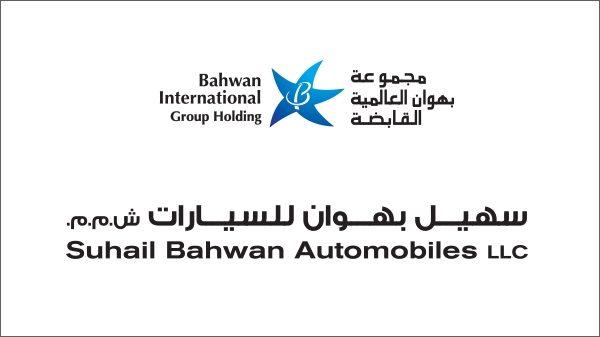 About Suhail Bahwan Automobiles | Nissan Oman